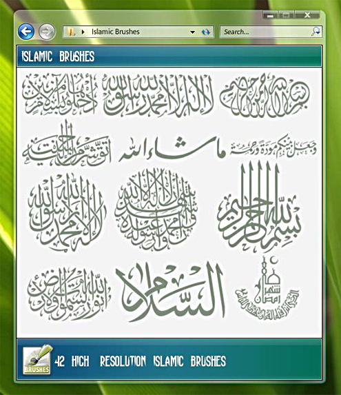 Islamic Brushes 2