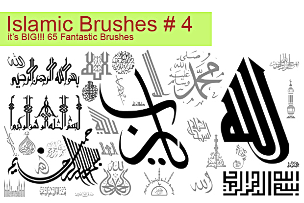 Islamic Brushes 4