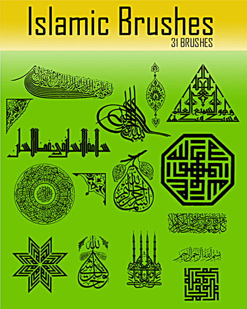 Islamic Brushes